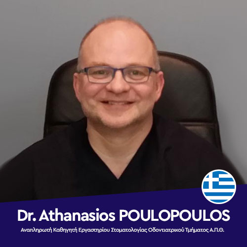 Prof. Athanasios POULOPOULOS