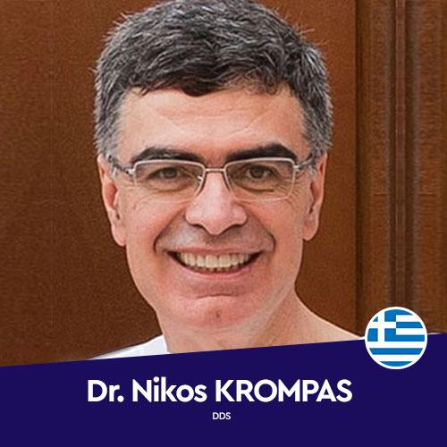 Dr. Nikos KROMPAS
